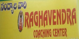 Ragavendhra Coaching Centre Logo